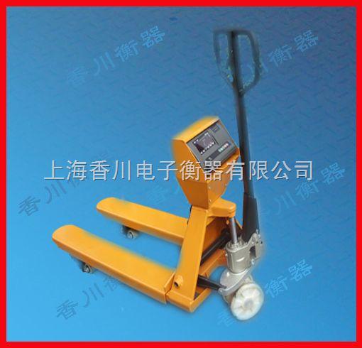 电子叉车秤(液压搬运车秤)