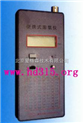 便携式溶氧仪XP63-JYD1A升级为JYD-2(国产)