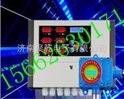 烟台煤气报警器,潍坊煤气浓度检测仪,济宁煤气泄露报警器