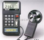AVM-07风速仪/叶轮风速计