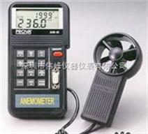 AVM-05风速计/风速仪