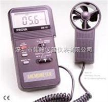 AVM-03叶轮式风速计/风速仪