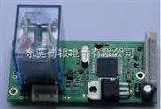 BY-10公里铁路通讯传输控制器