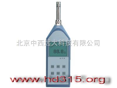噪声类/精密声级计 型号:JH8HS5661B库号:M263802