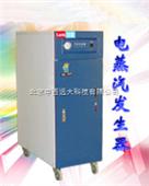 电加热蒸汽锅炉/蒸汽发生器 90kw 129kg/h 库号:M127390