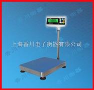 TCS-B 上海计数台秤