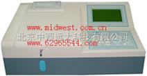 动物半自动生化分析仪(国产) 型号:NP1PUS-2018N库号:M266709