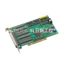 PCI-1240U4轴通用PCI步进/脉冲伺服电机运动控制卡