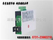JD1008-4U2电压变送器实物图 变送器