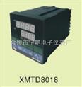 智能仪表XMTD8018