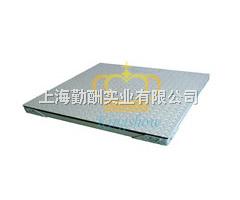 15吨上海带轮子电子地磅厂家|不锈钢地磅秤价格