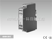 ADAM-3013 隔离热电偶输入模块