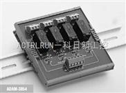 ADAM-3854  4 路功率继电器模块