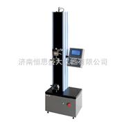 数显式玻璃纤维拉力试验机/单臂电子万能试验机