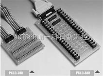 PCLD-780 螺丝端子板