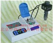 水质余氯分析仪GZ02