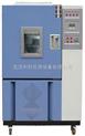 低温恒温恒湿试验机,温湿度试验机