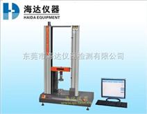 【拉力材料试验机】HD-603拉力材料试验机,{拉力材料试验机原理}
