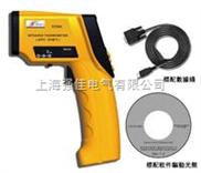 手持式红外测温仪ET990