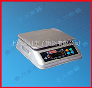 ACS-XC-JWP不锈钢防水桌秤