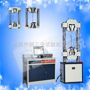 GWA-600B,GWA-1000B-电液伺服钢绞线拉力试验机厂、电液伺服万能材料检测设备供应商、钢绞线万能试验机报价、