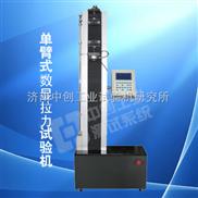 YDS-5000N-济南型煤压力试验机厂、单臂式数显压力试验机价格、压力检测设备生产供应商、压力检测仪