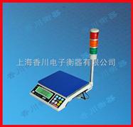 ACS-D连接报警灯桌秤