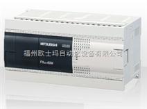 特价供应三菱PLC-FX1NC-16MT FX1NC-32MT,三菱FX1N系列PLC