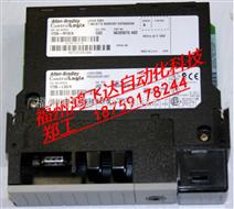 1732DIB161212D罗克韦尔PLC原装进口特价供应