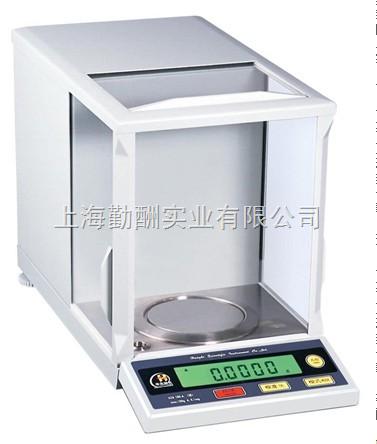 华志HZK-210天平,0.1g电子精密天平,保修天平