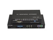 DVI编码器,DVI高清视频编码器,DVI视频编码器