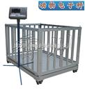 DCS-H牲畜碳钢地磅