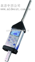 噪声振动分析仪 型号:CN60M/5633库号:M280016