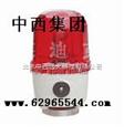 声光报警器 型号:LDK20-LED-956库号:M191447