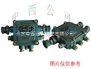 矿用接线盒 型号:FFB10-BHD1-5/127-8T库号:M185703