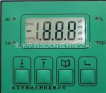 工业在线溶解氧仪 型号:ZX7M-DO-180库号:M397160