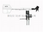 螺旋桨式风速风向传感器 、=-型号:CT07-XFY3-1