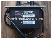 德国威索W-ZG01/2、W-ZG02/2点火变压器