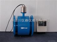 EMFM-广州智能电磁流量计生产销售报价