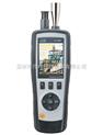 DT-9880空气粒子计数器/空气质量检测仪/PM2.5检测仪