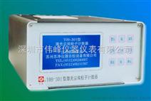 Y09-301(AC-DC)型激光尘埃粒子计数器