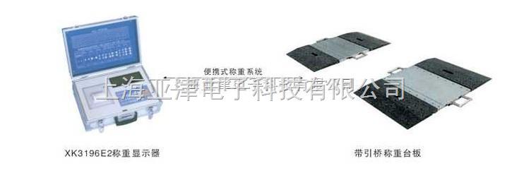 汽车衡传感器询价带打印电子地磅固定式轴重秤