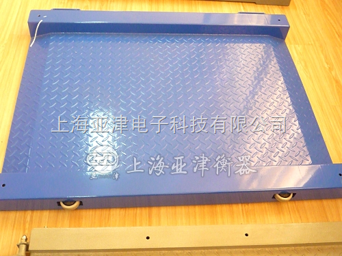 上海地磅*电子地磅