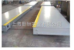 上海勤酬电子秤称卡车的100吨车辆衡汽车数字地磅厂家