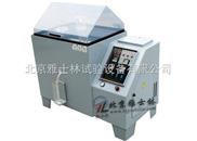盐水喷雾试验机/盐雾箱的保养和故障排除