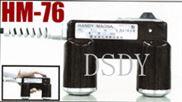 荣进化学超小型便携式磁粉探伤仪HM-76