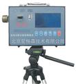 型号:CFY7-CCHG1000(C-粉尘浓度测试仪/直读式粉尘浓度测量仪/全自动粉尘测定仪价格