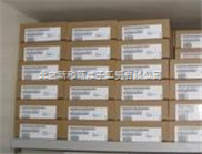 6SY7000-0AB31-西门子传动/变频器备件