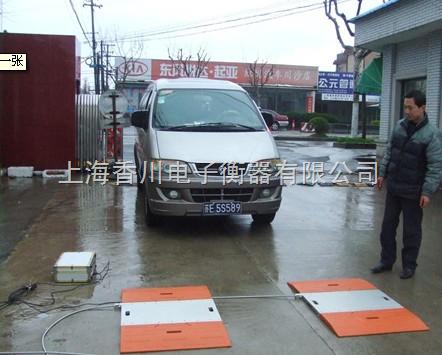 公路限载(内蒙古汽重卡)便携式汽车磅秤获信誉好评
