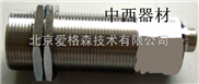 型号:CDY11-JCS2503 (0.25-3m)-超声波距离传感器/超声波测距传感器(3米)价格